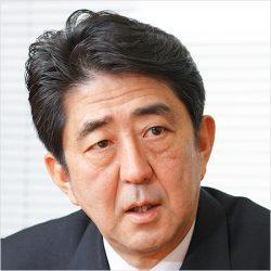 """安倍総理に「""""御法度の植物""""由来サプリ使用」が報じられた!"""