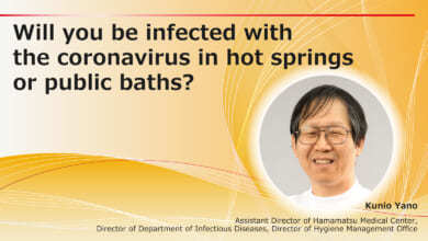 Will you be infected with the coronavirus in hot springs or public baths?