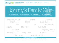 King\u0026Prince・高橋海人と大和田南那、熱愛報道もジャニーズは「