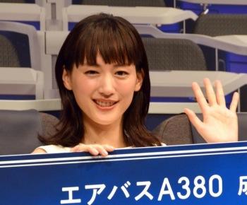 綾瀬はるか「おやすみなさい」 ちょっぴりシュールな演出にクスッ