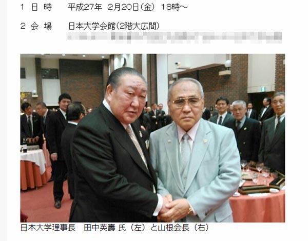 【ボクシング】山根会長「元組長と交友50年」 辞任は否定 ★2 ->画像>32枚