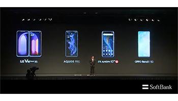 ソフトバンク初、3月27日開始の5G対応スマホを発表、10万円以下の端末も